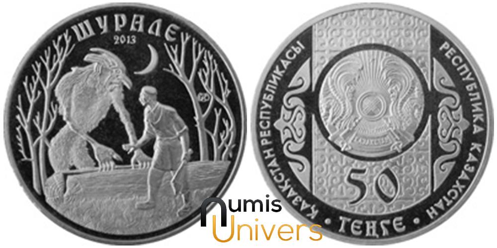 Предлагаю вашему вниманию полную серию монет 50 тенге сказки народов казахстана,-из трех монет вышедших в 2013