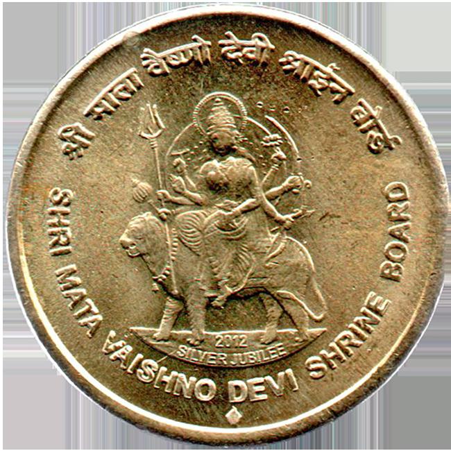 INDIA 5 RUPEES 2012 MATA VAISHNO DEVI SHRINE UNC MONEY COMMEMORATIVE SIKH COIN